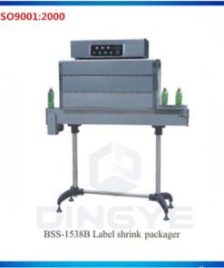 เครื่องอบฉลาก-ลาเบ้ล-อบคอขวด รุ่น BSS 1538D